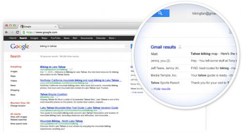 Gmail in den Suchergebnissen