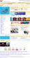Startseite ebay Deutschland